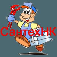 Мастер-сантехник в Анапе