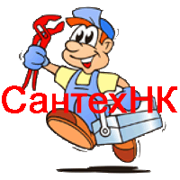Установить сантехнику в Анапе